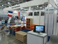 Moscow Boat Show - 2013